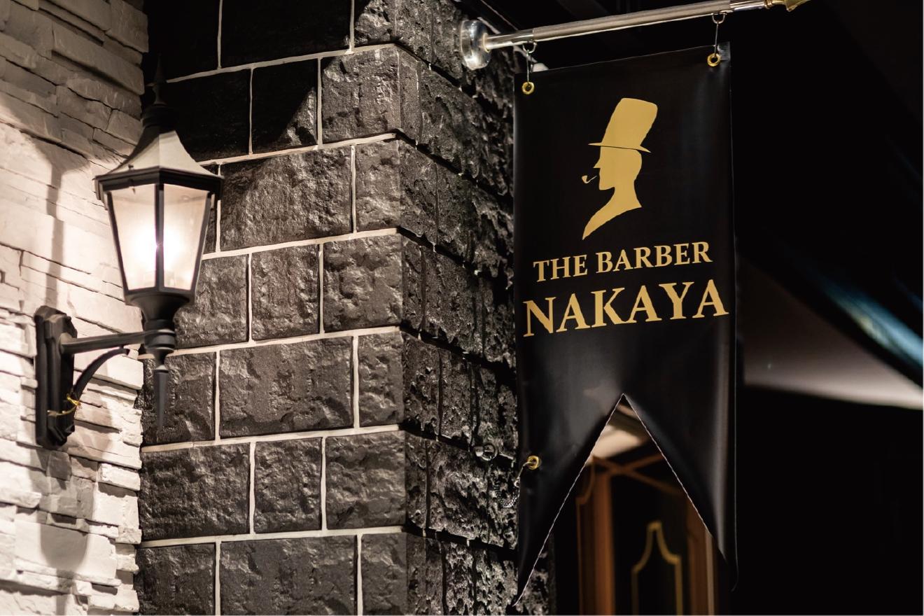 """THE BARBER NAKAYA"""