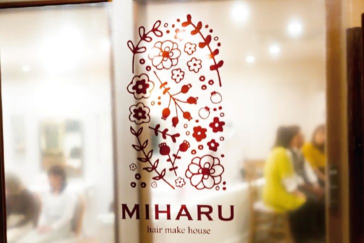 """hair make house MIHARU"""