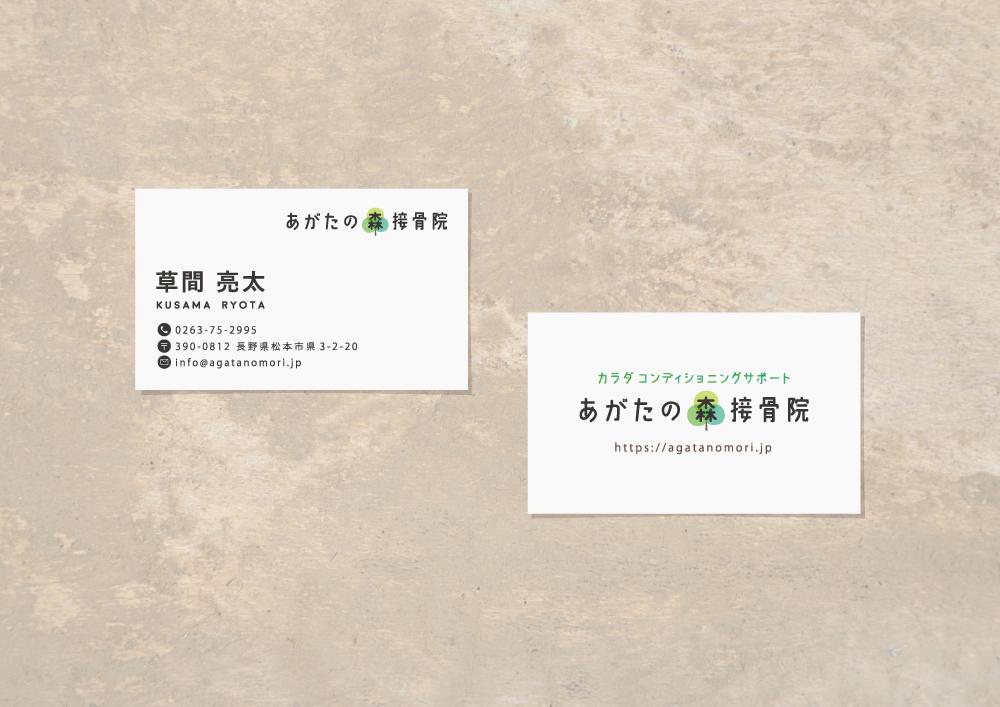 診察券/予約カード/回数券/名刺/フライヤー