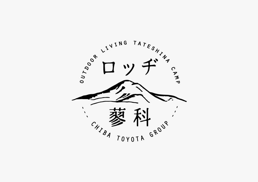 """""""ロッヂ蓼科"""""""